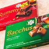 話題の冬季限定お酒入りチョコ「ラミー&バッカス」を買ってみた。