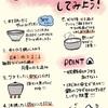 炊飯器が使えなくても大丈夫!鍋でご飯を炊く方法【簡単】