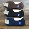 革靴好きにおすすめの靴下 タビオのカバーソックスは脱げにくい