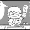 BG読んで、福島きてね〜♪