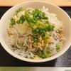 【江ノ島ですぐ食事したいならココ】フワフワの釜揚げしらすとご飯食べ放題『まんぷく屋十大』