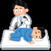 潰瘍性大腸炎と早期の自覚症状