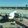 ドイツ旅行 中国国際航空ビジネスクラス搭乗編(ミュンヘンー北京)