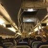 8/12 ANA37便羽田→伊丹 機体不具合で酸素マスクが下りて引き返し緊急着陸