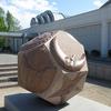 笠岡市立カブトガニ博物館(岡山県笠岡市横島)2