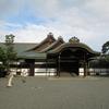 京都に旅行に行ってきました!まずは1日目!城と御所と、時々お庭。