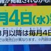 【遊戯王】最強ジャンプが月刊雑誌に!?今後ラッシュ系の付録も増えそう!