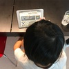 【iPadで児童学習の時代】
