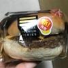 ファミリーマート ファミマプレミアム 炙りビーフチーズバーガー 食べてみました