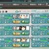艦これプレイ日記9《リベンジマッチ・沖ノ島海域》
