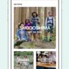 iOS10新機能まとめと感想【アップデートしました】