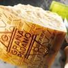 イタリアを代表するチーズ パルミジャーノとグラーナの違い 2
