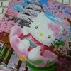 弘前の桜。。。