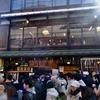成田の鰻屋「名鳥」で昼ご飯