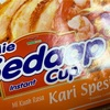 「Mie Sedaap Cup Kari Spesial(ミー スーダップ カップ カリースペシャル)」を食べました