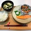 【献立・一汁二菜】白米+焼鮭+きのこのホイル焼き+味噌汁