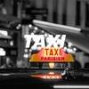 空港からパリ市内移動 TAXI 利用時の注意点!