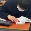 英検・リスニング対策講座2回目