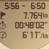 【マラソン日記】今シーズン初の15kmビルドアップ走