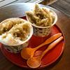 【加賀】星野リゾート界 加賀で金箔入り加賀棒茶のかき氷をいただく