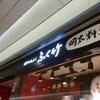 【東京駅】モツ鍋