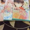 最近、購入した少女漫画たち⭐️