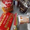 【独身の適当料理】洋酒を飲みながら洋酒とレーズンのガトーショコラを作るアラサーの週末