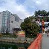 円山応挙から近代京都画壇へ@京都国立近代美術館