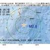 2017年07月28日 15時22分 種子島南東沖でM2.8の地震