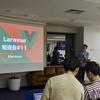 Laravel/Vue.js勉強会#11を開催しました!