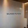 BALMUDA The Kitchenに行ってきた
