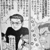 大阪維新の改革断行で病床削減、保健所5つ減、職員3割減で医療現場疲弊