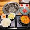 焼肉 ブリッヂ エキアプレミエ和光店(和光市駅)/ランチは焼肉定食を頼まなくても焼肉が半皿ついてくる♪