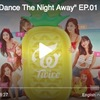 "【動画・日本語字幕】TWICE TV ""Dance The Night Away"" EP.01-03"