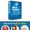【※必見】日給10万円勝手に稼いでくるAIシステムが今話題に!?