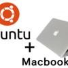 Macbook Air(2010/A1370)にUbuntu16.04 LTS(Xenial Xerus)を入れてみた