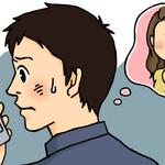 【本当は怖くないネット婚活】婚活サイトって実際どう? 不安だらけの「ネット婚活」の実態