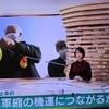 『新たな規範となる核兵器禁止条約』と森瀧春子さんインタビュー(NHK)