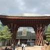 金沢旅行に行きました。