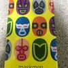 ボードゲーム・簡単 〜maskmen(マスクメン)〜