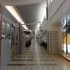 【グアム国際空港】スターアライアンスで使えるラウンジ@ユナイテッド・クラブ