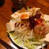 【レシピ】野菜がぐんぐんススム!!やみつき梅ドレッシング♪