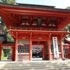 【香取神宮】パワースポット神社をサクッと!押さえたい見所は?東国三社巡り旅!
