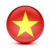 ベトナムで起業・投資するのは今!10個の重要指標
