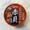 赤貝の缶詰で作る炊き込みご飯【赤貝味付/ホテイフーズ】
