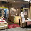 喫茶・軽食 サンローゼ パセオ店 / 札幌市北区北6条西4丁目 パセオB1F