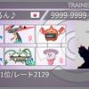【S6最終51位/レート2129】新・回レ!ドラパヒトムナットサイクル