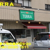 TERRA~2013年8月17杯目~