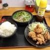 🚩外食日記(215)    宮崎ランチ   「ラーメン響」②より、【唐揚げ定食】‼️