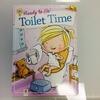 もうすぐ2歳6ヶ月、トイトレ始めてみました